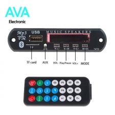 پخش کننده MP3 و رادیو پنلی با قابلیت پخش از طریق بلوتوث